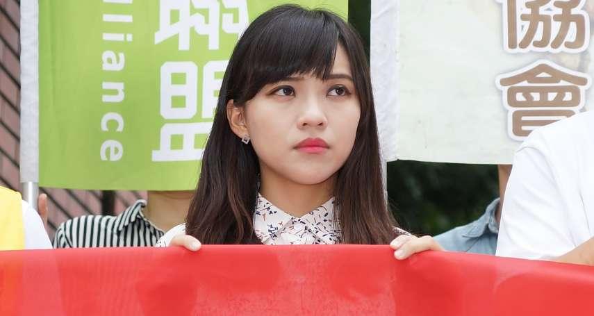 「韓國瑜遭罷免是特例」綠委:不該以「翻白眼」的奇怪理由罷免黃捷