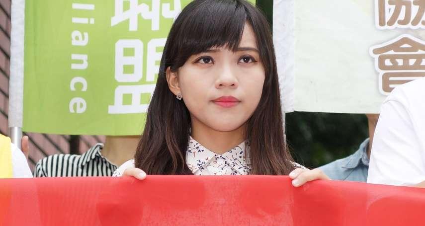 「收韓國瑜爛攤子!」滿天星計畫人去樓空 黃捷為學生討公道