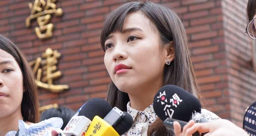 聲援黃捷 彩虹平權大平台譴責罷捷團體:消費同志以達成政治目的