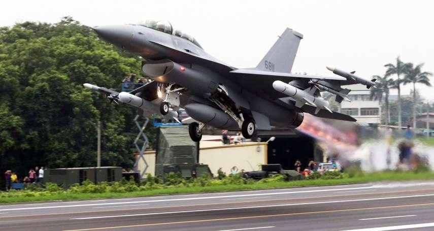 成立F-16維修中心搶空軍保修訂單?漢翔公司回應了