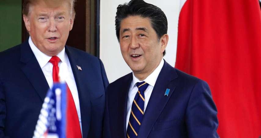 李忠謙專欄:半世紀來「最友台首相」辭職,日本還會繼續跟台灣麻吉嗎?從安倍家「一門三相」與台灣的交情談起