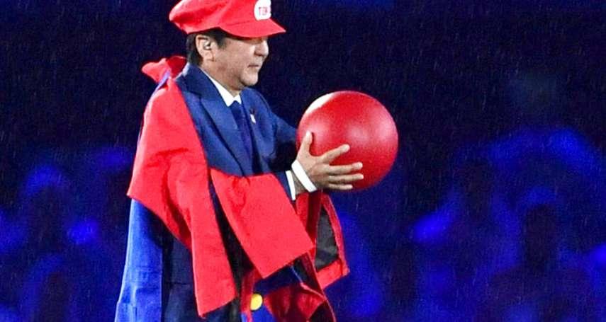 2021年東京奧運到底辦不辦?日本新首相菅義偉:決心辦!