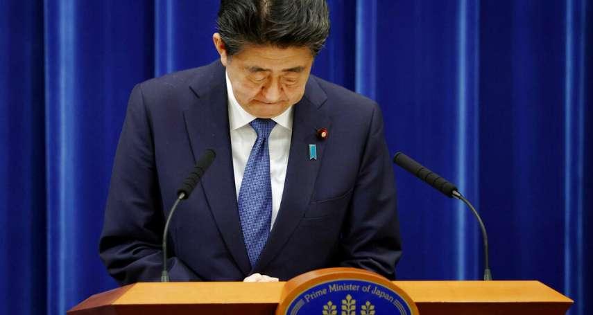 安倍辭首相讓台日關係生變?師大教授預言台美日未來走向