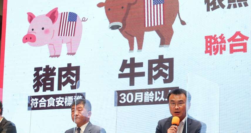 觀點投書:台灣人不願面對的真相─民進黨執政「人不如豬」?
