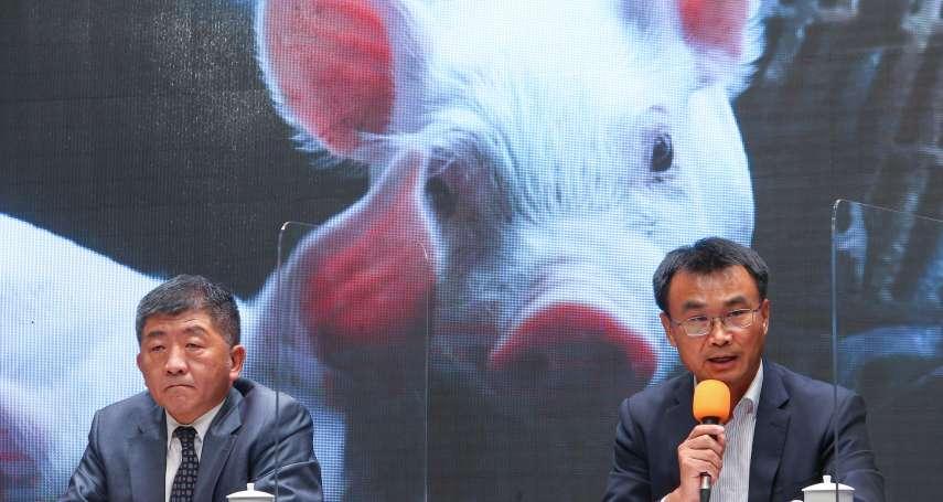 TVBS民調》萊豬惹民怨 近半民眾不滿意陳時中表現 5成8不信衛福部說法
