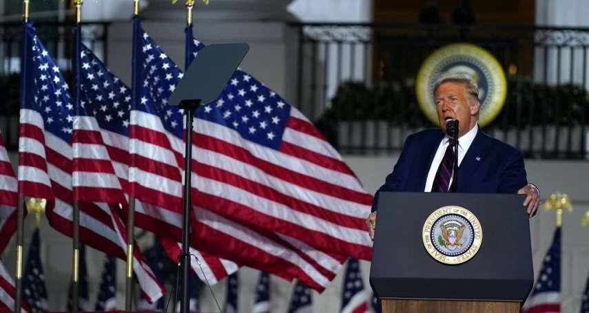 軟趴趴拜登會毀掉「美國的偉大」!川普接受共和黨總統提名,在白宮南草坪對敵營砲火全開