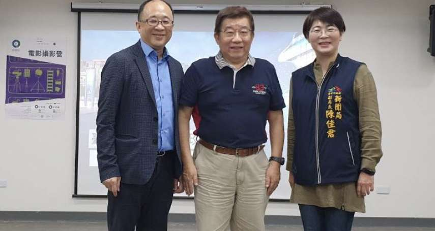 影音公會率團參訪中台灣影視基地