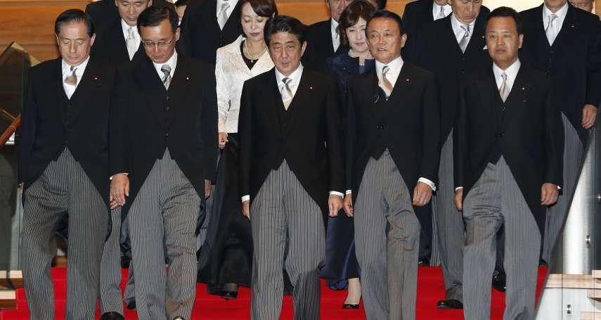 閻紀宇專欄:日本政情天蠶變,後安倍時代群雄並起