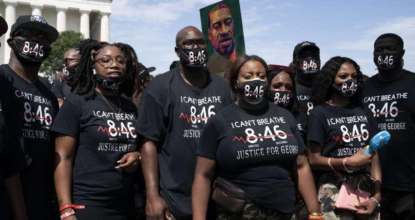 華盛頓大遊行再現!喬治.佛洛伊德家屬呼籲繼承遺志,反抗種族歧視