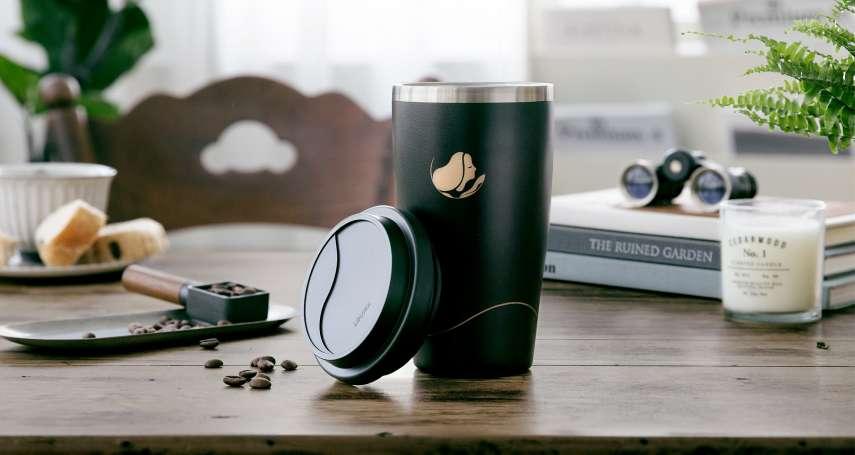 歡慶路易莎黑卡人數破百萬   首批獨家造型黑卡隨行杯限量上市