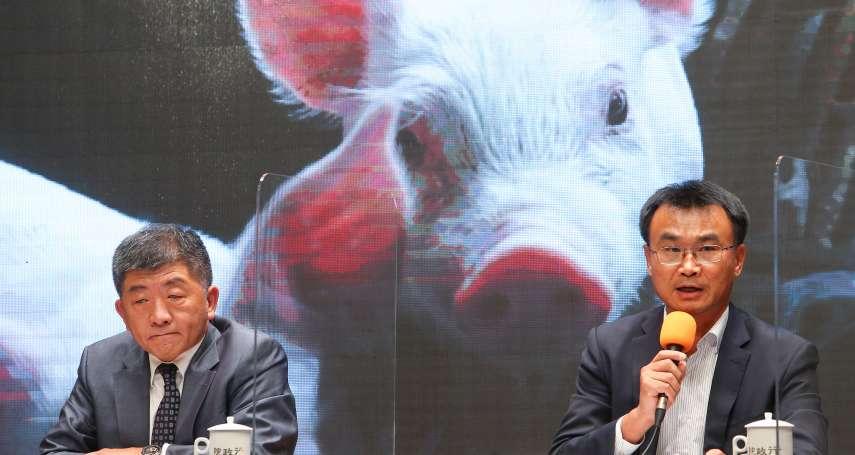 鬆綁美豬美牛,台美就能簽自貿協議嗎?BBC:TIFA有機會,FTA還有很長一段距離