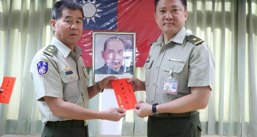 獨家》憲兵將官員額大異動 203、204指揮部指揮官上校傳升少將