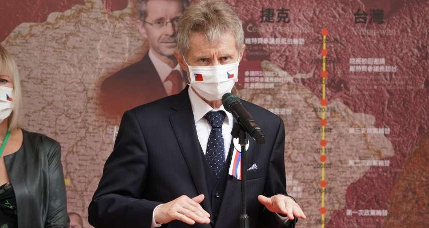 「台灣應該得到西方國家支持」英國《金融時報》社論:越多國家效法捷克,越不怕讓北京不開心!