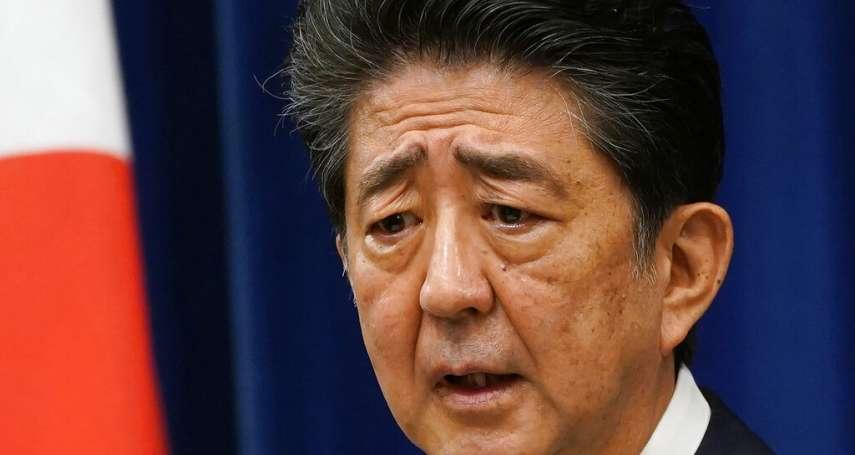 華爾街日報》川普口中「最偉大的日本首相」:安倍辭職為美日關係帶來風險