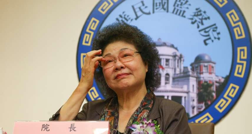 羅智強觀點:陳菊,有錯道歉這麼難嗎?