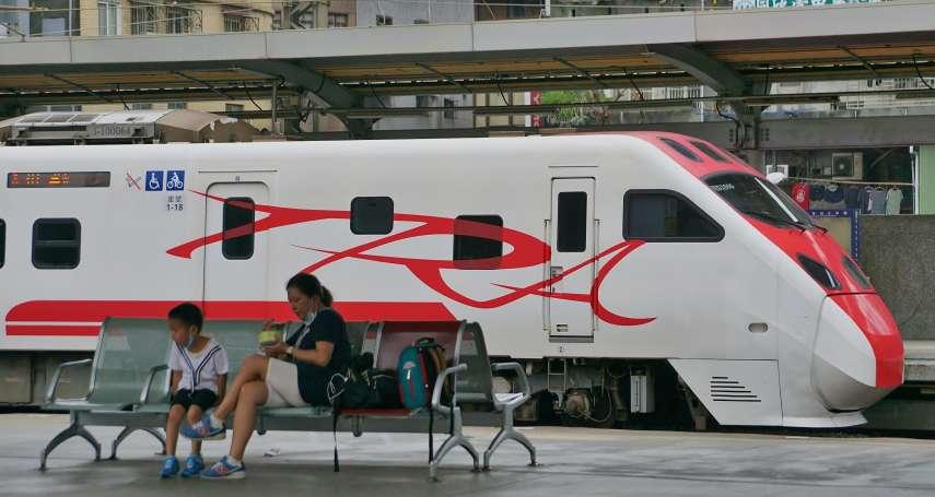 台鐵中秋車票開訂秒殺!收假日花東返北車票已售完