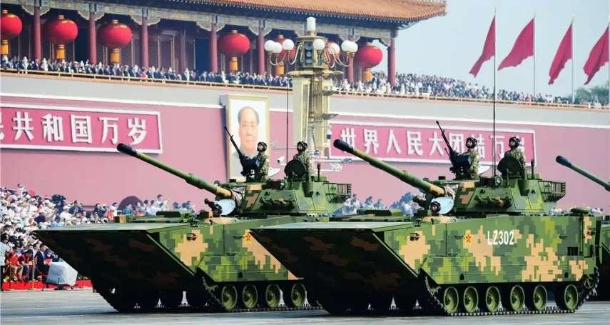 習近平自信「這兩年就有辦法拿下台灣」!美專家呼籲拜登政府,應儘速協調盟國協防台海