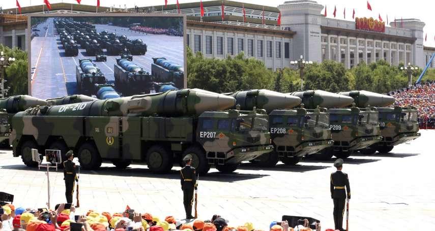 中國還需要什麼才能成為世界強權?美國是否會繼續隕落?德國專家深入解析