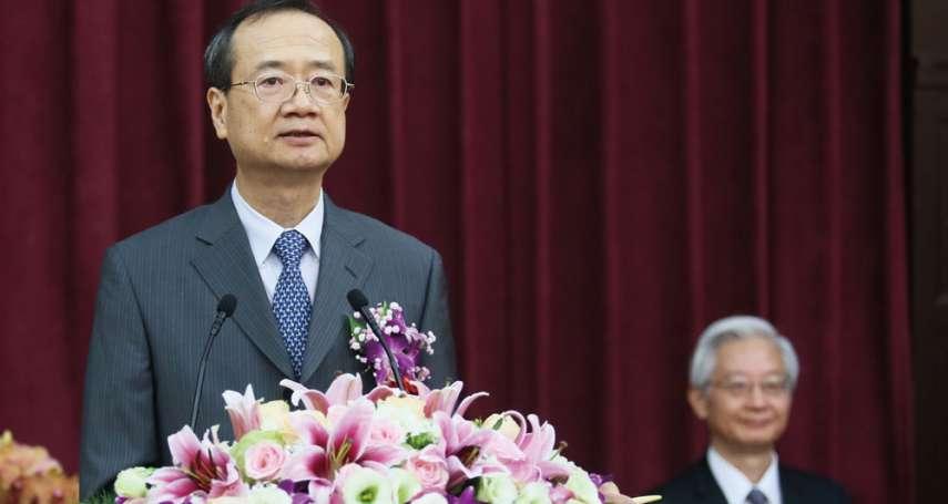 風評:總統近戚當院長,該怪蔡英文還是許宗力?