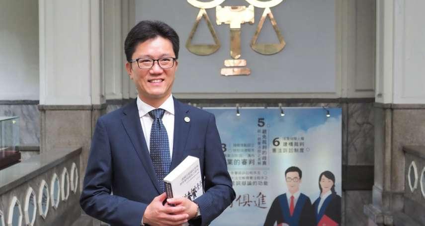 大律師回鍋司法院薪酬賸1/7,張永宏要當司改半澤直樹