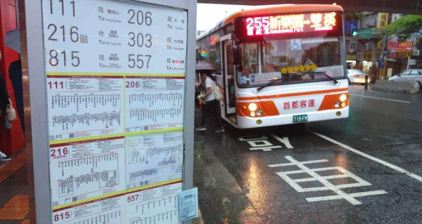 北市內湖公車暴衝人行道釀1死1傷 目擊民眾:駕駛打瞌睡