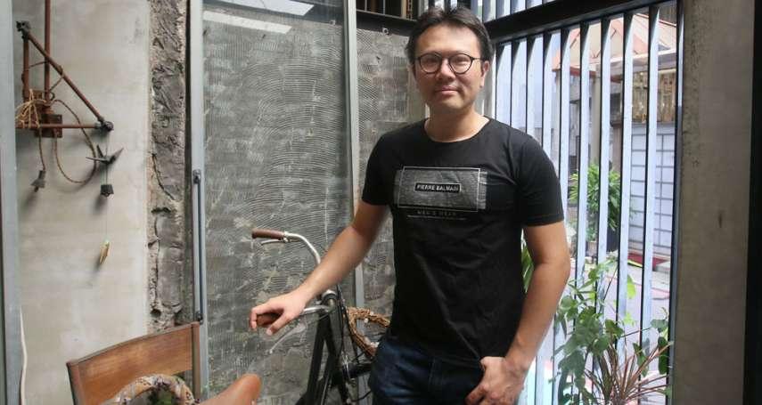 《裡面的裡面》作者朱嘉漢,寫小說反映台灣歷史