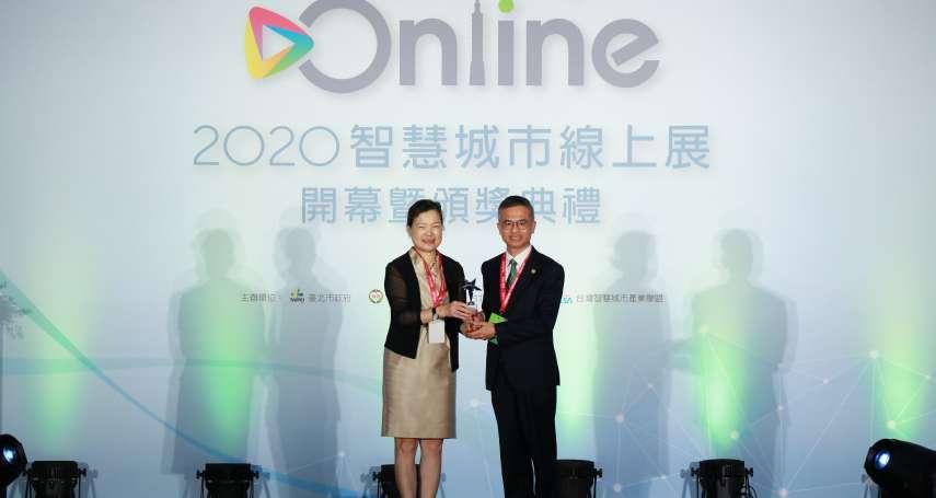 農友肯定  中華電信「智慧農業」榮獲2020智慧城市創新應用獎