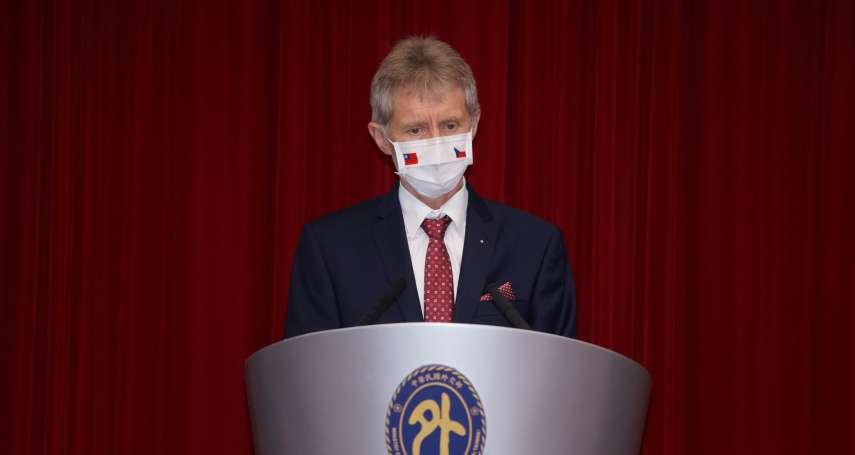強調民主國家應互相合作 捷克參議長韋德齊:不喜歡中國外長王毅的發言