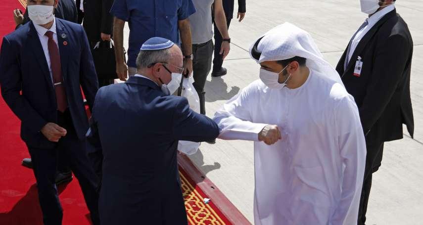 專制獨裁卻多金、短小精悍的中東新玩家──阿拉伯聯合大公國