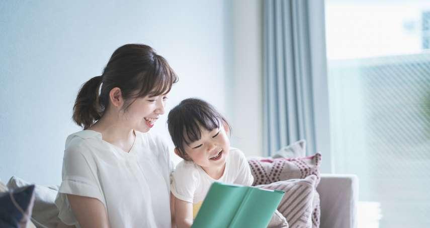 一個母親最寂寞的時刻,是什麼時候?鄧惠文繪本道出媽媽們最不為人知的心情