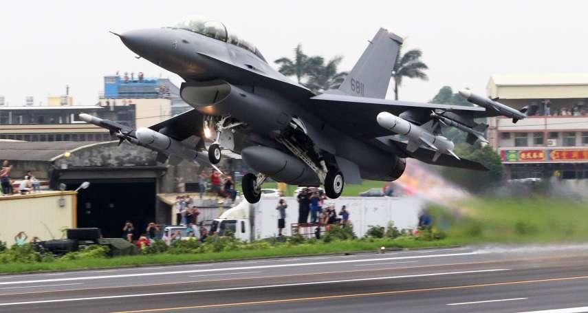 美對台軍售今再有2項曝光! 岸基魚叉飛彈、「海上衛士」無人機在列