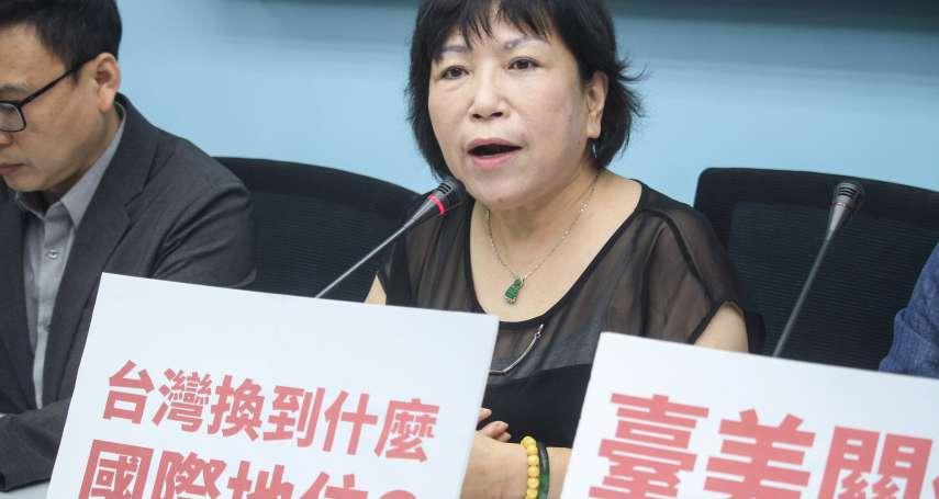 開放美豬換得什麼?葉毓蘭:若是FTA或重返聯合國,我願天天吃瘦肉精