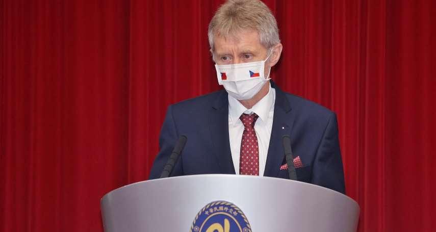 觀點投書:捷克議長挺臺背後的虛與實