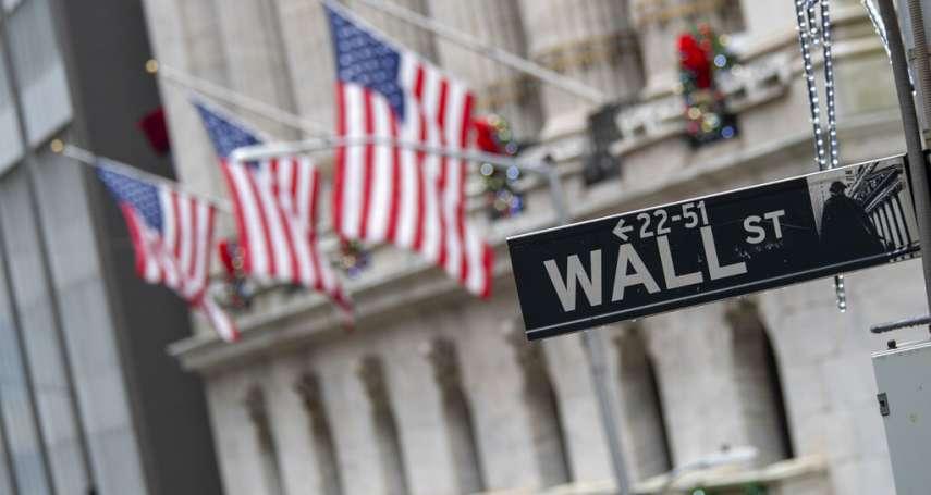 投資專家:美股短期將陷入震盪,長期來看,經濟、資金面挹注,美股向上趨勢未變