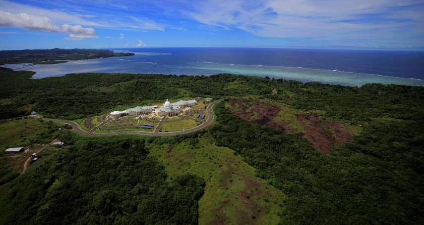 對抗中國在太平洋霸凌行為 友邦帛琉新總統惠恕仁表明與美國、台灣同陣線
