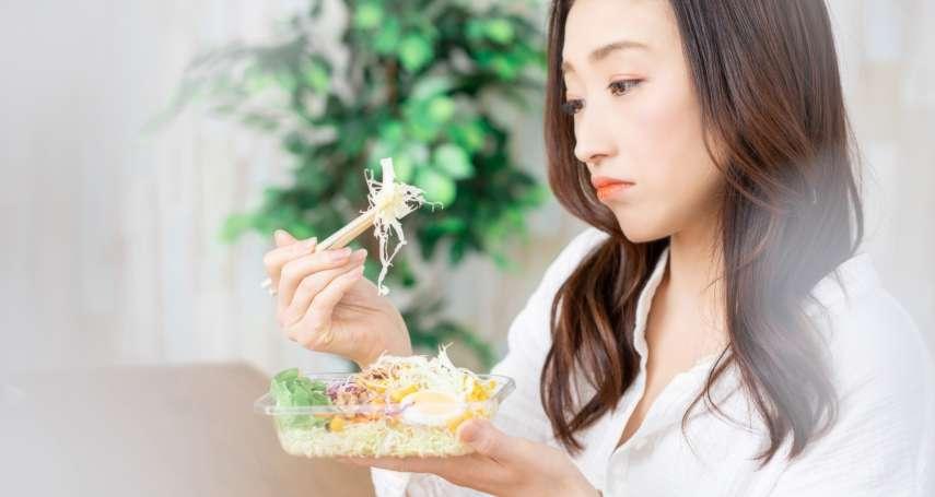 個性差的人都討厭吃蔬菜?營養師揭課本沒教的蔬菜冷知識!