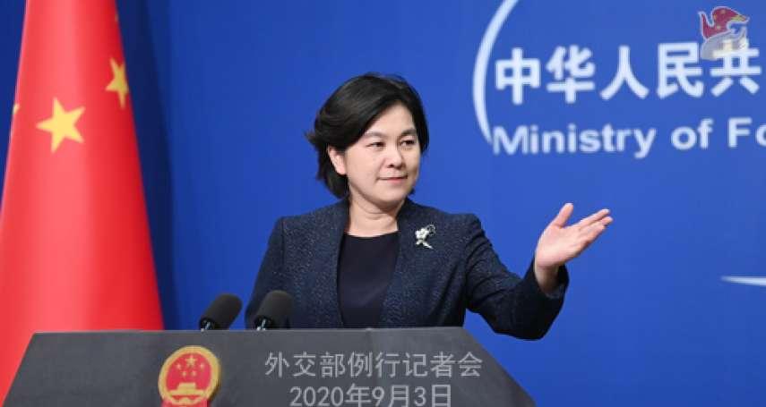 一秒激怒女戰狼!日本記者提問稱蔡英文「台灣總統」,惹華春瑩不滿:我要糾正你,她只是中國台灣地區領導人