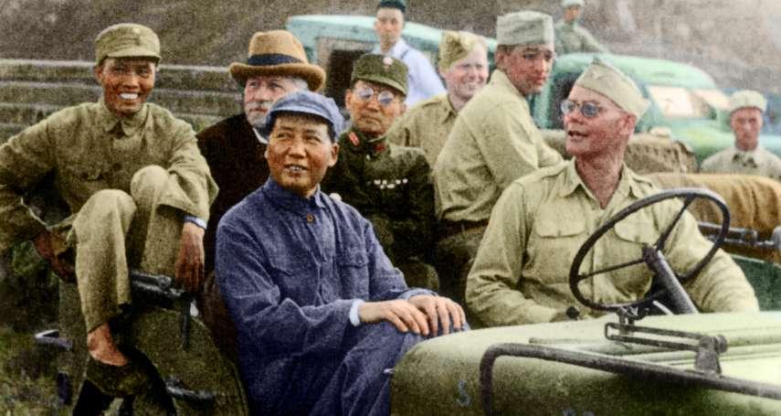 世界時光走廊》太平洋戰爭勝利75周年紀念特輯(4): 美軍與中國共產黨的軍事合作