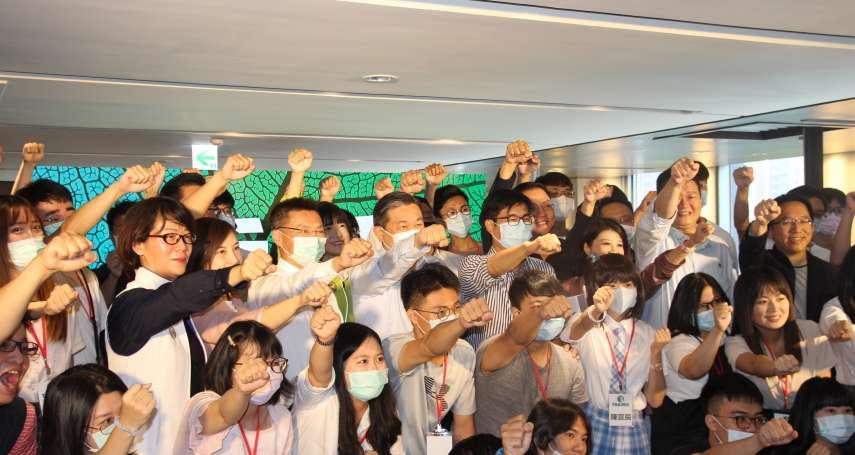 青年票不能放!民進黨營隊辦不停 台灣基進培養「寫手大軍」劍指2022