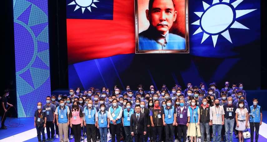 鄧鴻源觀點: 比較美中台的國旗與國歌
