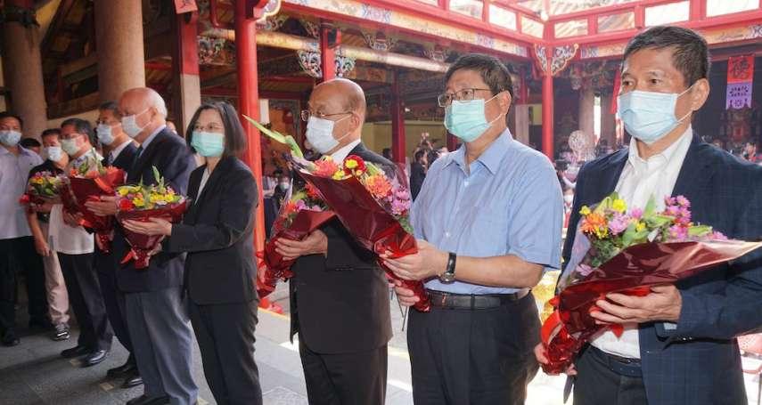 2020義民祭祈福大典登場 蔡英文:義民精神就是台灣精神