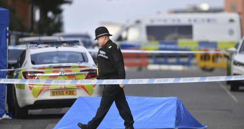 伯明罕隨機砍人事件1死7傷 英國警方逮捕27歲嫌犯
