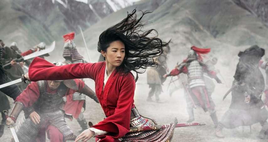 華爾街日報:《花木蘭》混亂歷史設定是遵照北京意見?迪士尼為迎合中國市場花了多少力氣