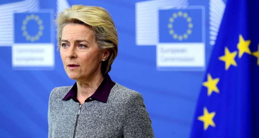 一周前才跟歐盟27國領袖會面!曾接觸新冠確診者 歐盟執委會主席馮德萊恩自我隔離