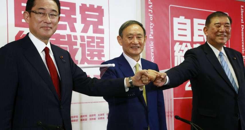 「五無政客」菅義偉繼承負債累累的安倍遺產