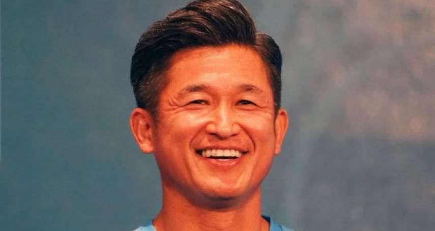 53歲的現役職業足球員!24年前就出現在電玩裡,他現在還在踢:日本橫濱FC隊長三浦知良