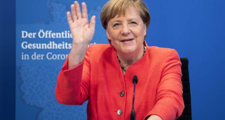 德國「新印太策略」強調自由法治精神 日經亞洲評論:中德關係蜜月期結束了