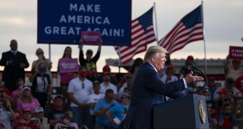 川普上次的勝選,竟是「票少的贏」!美國民眾激烈爭論:要不要廢了選舉人團制?