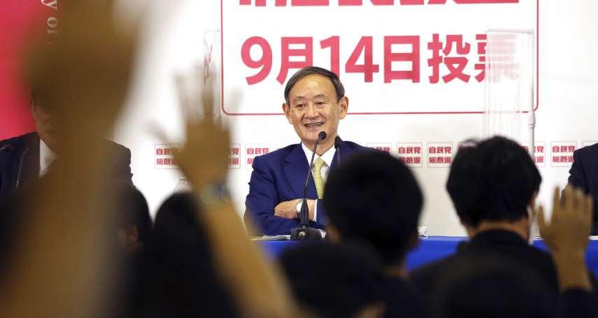 「令和大叔」能否殺出重圍?農家出身的菅義偉,如何走到日本政壇的「一人之下」