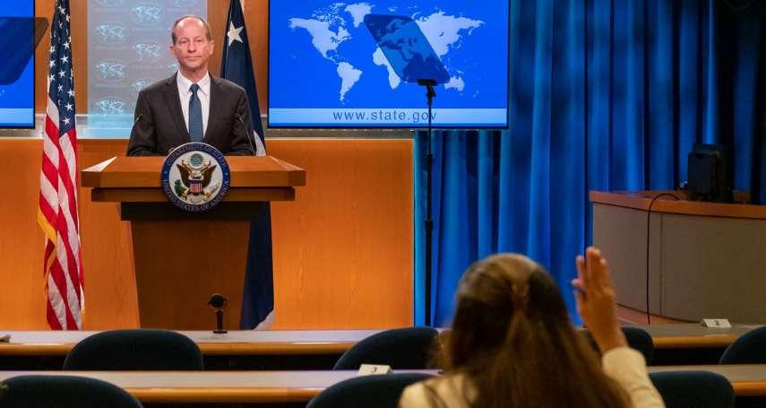 宋承恩專欄:美國為什麼解密「六項保證」電報